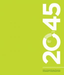 ERC2015-thumbnail