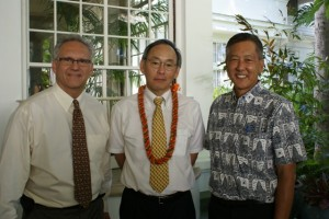 Photo of Mark Glick, Secretary Steven Chu, Director Richard Lim