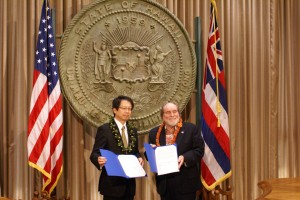 Photo of Governor Neil Abercrombie New Energy and Industrial Technology Development Organization (NEDO) President Hideo Hato